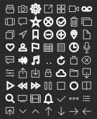 Icons Set. Simple line icons pack for your design — Stock Vector