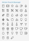 45 Thin Icons Set of Kitchen (Food & Beverage). — Wektor stockowy