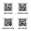 Collection of marketing related qr codes — Stock Vector #52968549