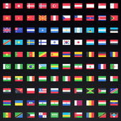Flag of world. Vector icons — Stock Vector
