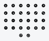 Insieme dell'icona di frecce. Vector — Vettoriale Stock