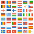Постер, плакат: Flags of Europe complete set