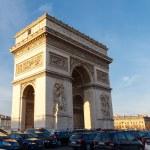 Paris. Arc de Triomphe. — Stock Photo #61711105
