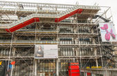 Paris. Arts Centre Pompidou. — Stock Photo