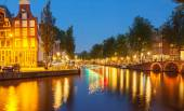 Amsterdams canals. — Stock Photo