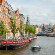 Bicycle parking in Amsterdam. — Stock Photo #66140467