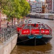 Bicycle parking in Amsterdam. — Stock Photo #66140537