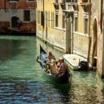 Постер, плакат: Venice Gondola