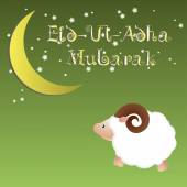 Muslim community festival of sacrifice Eid Ul Adha greeting card, background with sheep moon and stars. Free font used. — Διανυσματικό Αρχείο