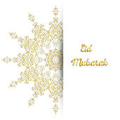Illustration of Eid Mubarak greeting card with round ornate moroccam ornament. — Wektor stockowy