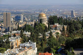 View of Haifa Israel with Nuclear Plant and Shrine of Bab — Stock Photo