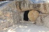 Replika grobu Jezusa w Izraelu — Zdjęcie stockowe