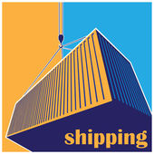 Shipping — Stock Vector