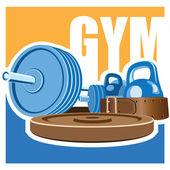Gym for strongmen — Stock Vector