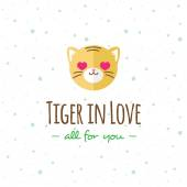 Vector cartoon tiger head logo. Flat logotype. — Vecteur