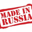 MADE IN RUSSIA red rubber stamp vector over a white background. — Stock Vector #53490233
