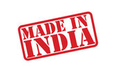 MADE IN INDIA Rubber Stamp vector over a white background. — Stock Vector