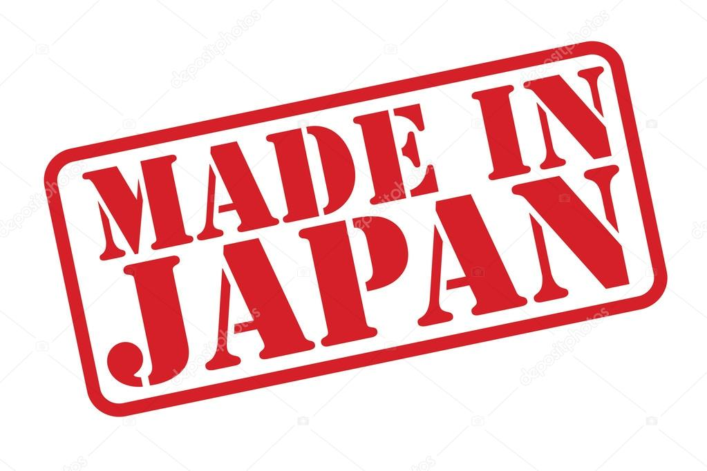 made in japan rubber stamp vector over a white background. Black Bedroom Furniture Sets. Home Design Ideas