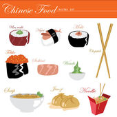 Chinese Food Vector Set — Stock Vector