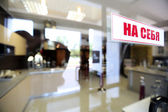 Show-window shop glass sale street reflection patch of light entrance sign doors door transparency trade — Стоковое фото