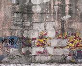 старый граффити стены — Стоковое фото