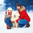 Christmas, winter and people concept - beautiful happy family, m — Stock Photo #57238947
