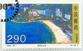 Stamp with Hong Kong Scenery — Stock Photo