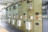 Electrical energy distribution substation in a power plant. — Stock Photo