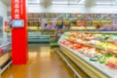 Supermarket blur background — Stock Photo