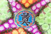 Grave decorations wreath — Stock Photo