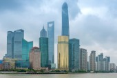 Modern city in daytime — Stock Photo