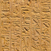 Egyptian Hieroglyphics Seamless Texture Tile — 图库照片