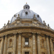 Radcliffe Camera, Oxford, Angleterre — Photo #57992647