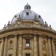 Radcliffe Camera, Oxford, Anglie — Stock fotografie #57992647