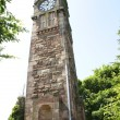 Постер, плакат: The Adams clock tower Tunstall park Staffordshire England