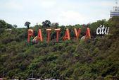 Pattaya City sign — Stock Photo