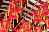 Крупным планом красных фонарей китайский буддийский храм в китайском квартале, Сингапур — Стоковое фото