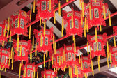 Closeup of red chinese lanterns in buddhistic temple in chinatown, Singapore — Stock Photo