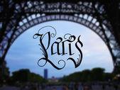 Paris hand drawn design — Stock Vector