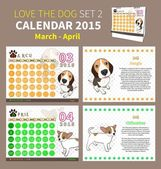 LOVE THE DOG CALENDAR 2015 SET 2 — Vector de stock