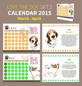 LOVE THE DOG CALENDAR 2015 SET 2 — ストックベクタ