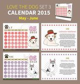 LOVE THE DOG CALENDAR 2015 SET 3 — ストックベクタ
