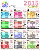Love the dog Calendar 2015 set1 — Stock Vector