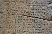 Old letters on the stone in Phaselis — ストック写真