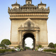 Patuxai arch monument in Vientiane, the Capital of Laos. — Stock Photo #57848385