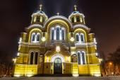 St. Vladimir cathedral in Kiev, Ukraine — Stock Photo