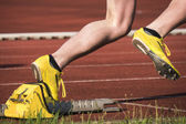 Sprint start in track and field — Stock Photo