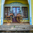 Old carriage at Historical German Museum of Valdivia, Chile — Stock Photo #53275073