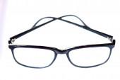 Un par de gafas — Foto de Stock