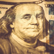 Part of 100 dollars, macro shot, Benjamin Franklin — Stock Photo #69742893